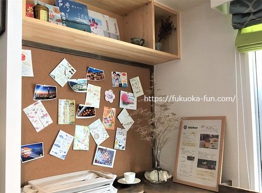 福岡で買える台湾土産