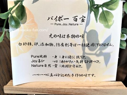 おいしいパイナップルケーキ 福岡