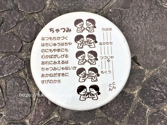 子供 福岡 公園