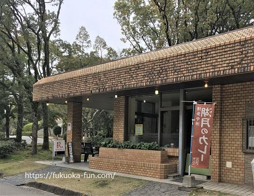 カフェのある公園 福岡市