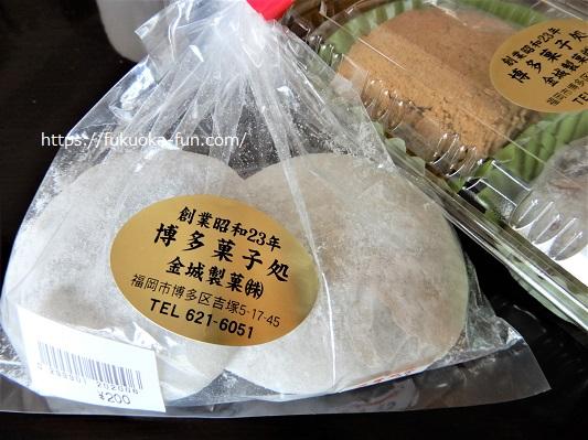 福岡 和菓子 おすすめ