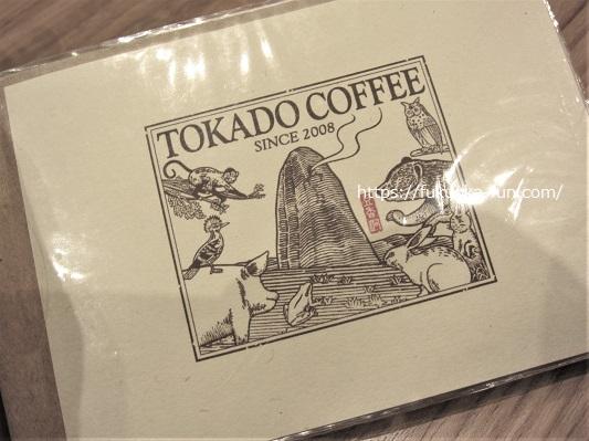 福岡 コーヒー 世界一