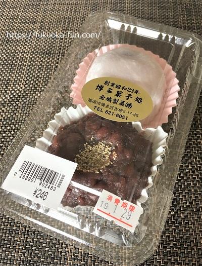 和菓子 おすすめ 福岡