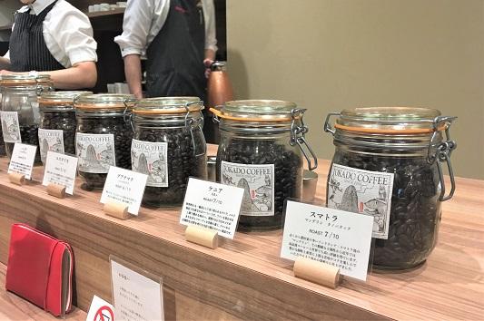 福岡 コーヒー ギフトおすすめ