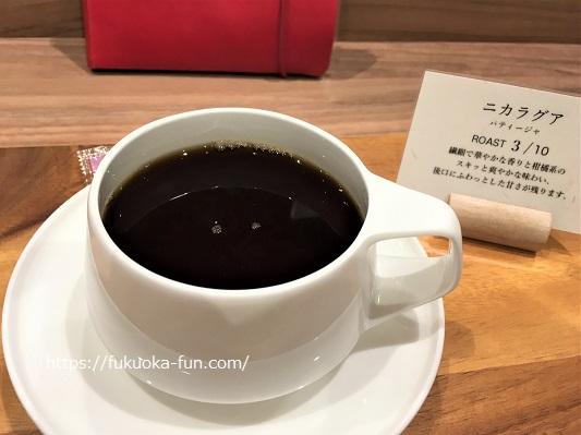 コーヒー 静かな店 福岡