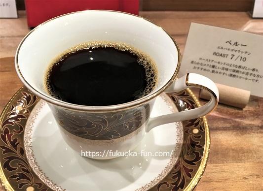 福岡コーヒー 一人で飲みたい