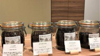 福岡 コーヒー 有名店