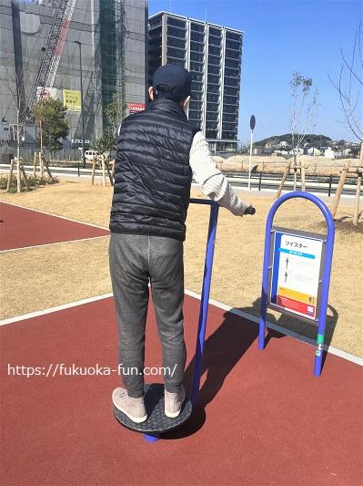 健康器具 公園 福岡