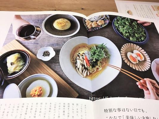味付けが濃くないレストラン 福岡