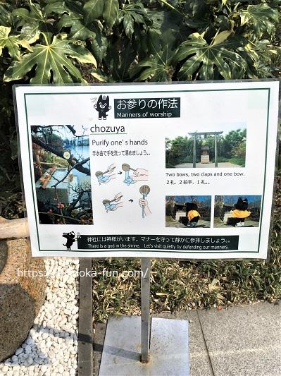 鉄道神社 博多駅 どう?