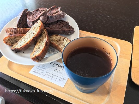 落ち着くコーヒー屋 福岡