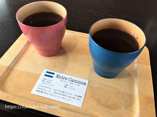 ハニーコーヒー 照葉