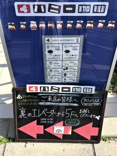 落ち着くコーヒーショップ 福岡