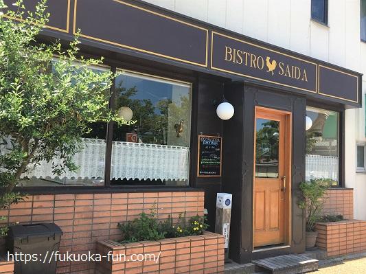 福岡市博多区 ランチ 人気