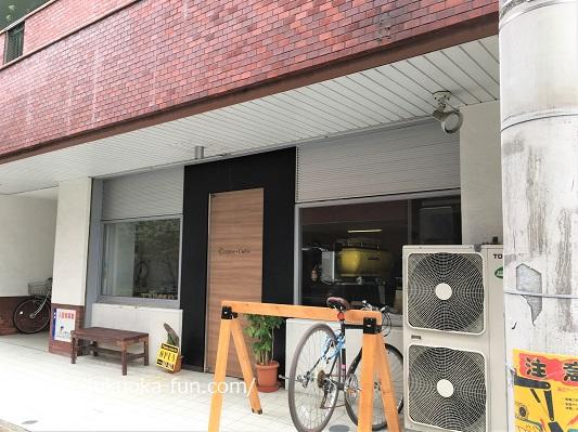 ラテアート 教室 福岡