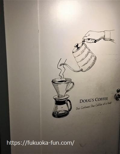 博多駅 コーヒー おすすめ