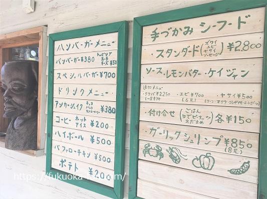 アンカー 志賀島
